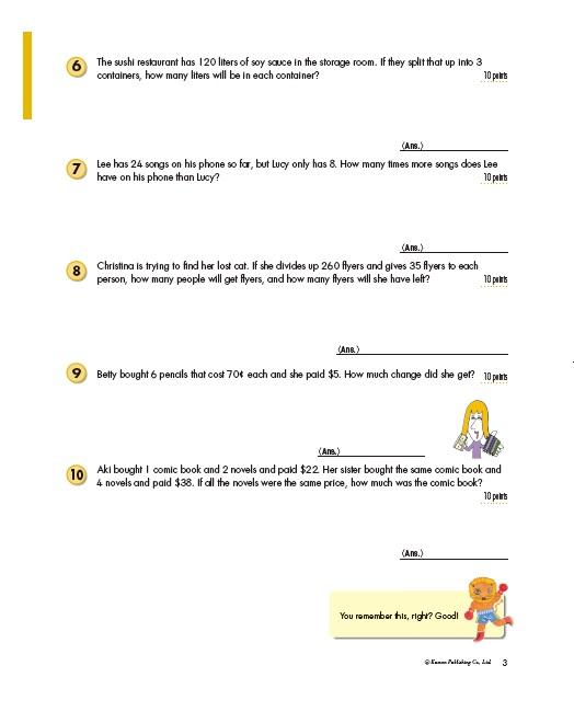 Grade 5 Word Problems Kumon Publishing