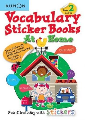 Vocabulary Sticker Books - At Home