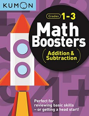 Addition and Subtraction (Math Boosters)